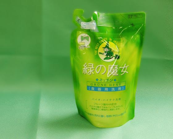 eco-kitchen | Rakuten Global Market: Green Witch kitchen detergents ...