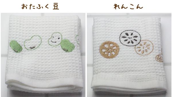 Shinzi Katoh (集团) 识别或绣的厨房毛巾 34 x 38 厘米