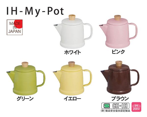 富士珐琅IH-My-Pot 1.5L IH-My-Pot