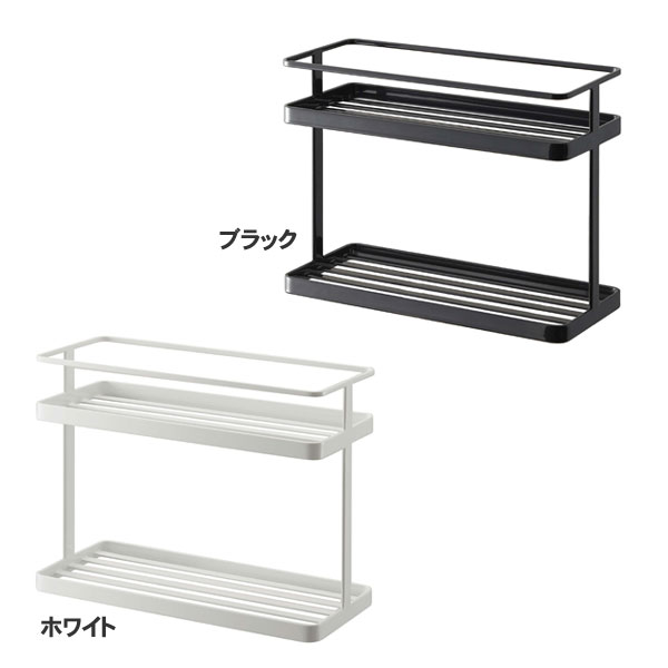 E Rack Kitchen Stand Tower Condiment Racks Seasoning Storage Yamazaki Businessman