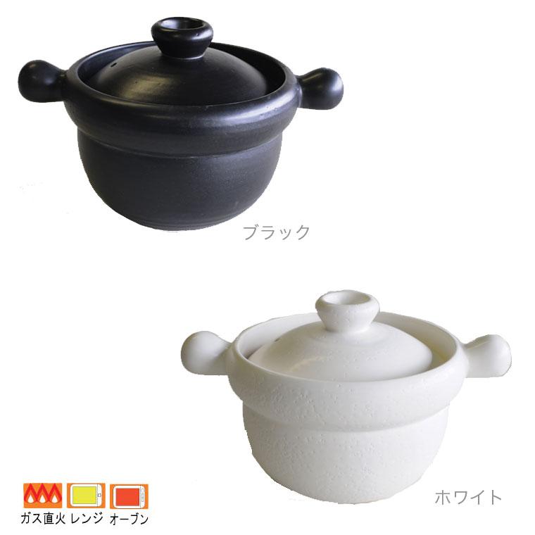 太樹 Ground ploduct Black 炊飯鍋 2合炊 ごはん鍋 ご飯鍋 美味しい ご飯鍋 おしゃれ 炊飯鍋