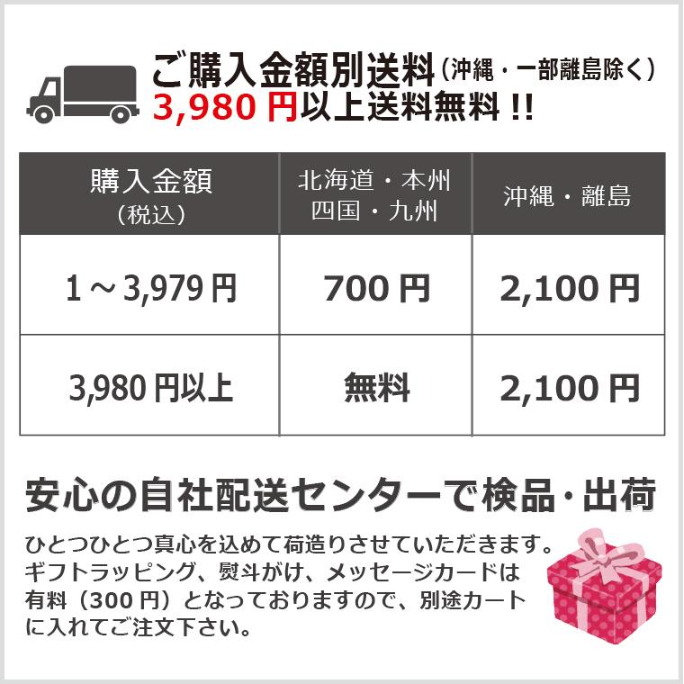 柳宗理 サービス フォーク #1250