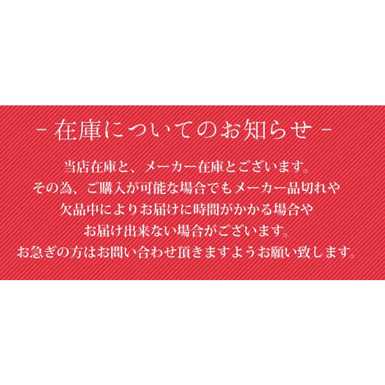 藤次郎petinaifu 15cm