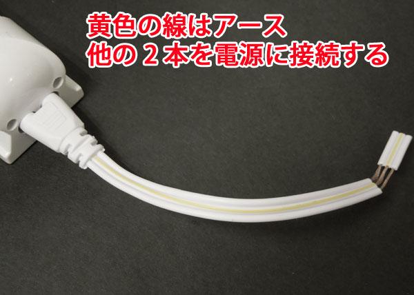 ledベースライト LEDベースライト led蛍光灯 led 蛍光灯 40w 40w形 40w型 40型 器具一体型 高輝度2300LM  直管 120cm 昼白色 100V/200V対応 [TUBE-120-it]