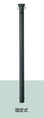 LIXIL スペースガード(ステンレス+アルミ鋳物) G6型  固定式 LNS52 色:スモークグリーン【送料無料】