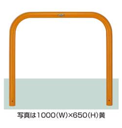 LNU62 LIXIL 固定式 U60型 色:黄色【送料無料】 スペースガード(スチール)