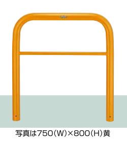 LIXIL スペースガード(スチール) D76型  固定式  LNW82 色:黄色【送料無料】