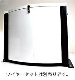 CONBOX コンボックス スリムタイプ W680×D325×H525mm ※完成品お届け 送料別途