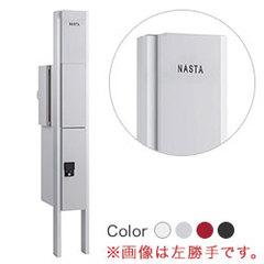 ナスタ 宅配ボックス付 門柱ユニット KS-GP10A-NH-M3-T インターホン用穴なし・照明なし
