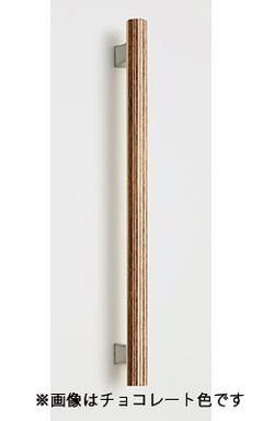 【送料無料】ナスタ I型手摺り moi 木製 フィンランドデザイン (屋内用) H600mm ウォールナット KS-MOD001-S01-EA