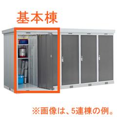 イナバ物置 ドアタイプ連続型 NXD-11L 基本棟(2連棟) 一般型・多雪型・豪雪型 [収納庫/収納/屋外収納庫/屋外/倉庫/激安/価格/小屋/ガーデニング/庭/いなば/いなば物置/稲葉/ものおき/物置き]