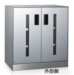 珍しい 【送料無料】出前返却箱, クロネコ書店:65dac73d --- greencard.progsite.com