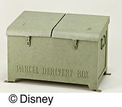 セトクラフト 2回受取れる宅配ボックス(リッド) グリーン SI-2882-GR[戸建用宅配ボックス/宅配box/おしゃれ/個人宅/ディスプレイ]