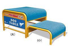 アジリティー ・タフボディシリーズ テーブル・TB DG-UGAS005(大) [送料別途御見積もり]
