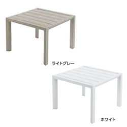 タカショー ガーデンファニチャー (NEW)サンセット サイドテーブル ※2色よりご選択下さい。 【送料無料】  KSK