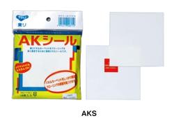 TOLI 【送料無料】オプション 固定用AKシール 100枚ケース単位(10枚/袋×10)(バラ売り不可)