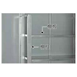 サンキン物置 オプション 棚3列2段(内容-SK共通棚板棚柱セット×2組、棚板2枚) ※本体と同時購入の場合は\26700