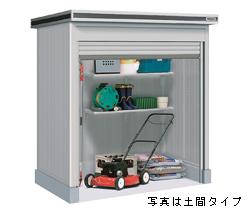ヨドコウ ヨド物置 エルモ シャッター(床タイプ) LOD-2211HF 一般型 幅2278×奥行1357×高さ2361mm ※受注生産品