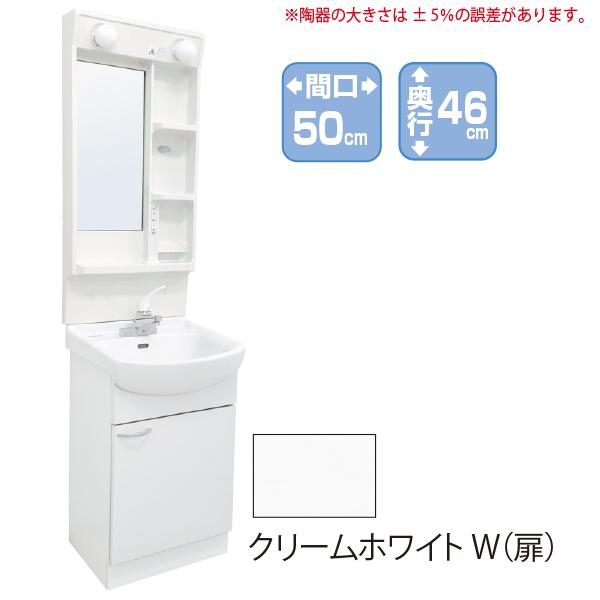 イースタン工業 洗面化粧台 [間口500mm 奥行460mm] LK501KRFW+鏡RM-50+水栓