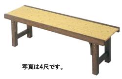 【送料無料】タカショー 縁台・濡縁 こだわりエコ竹縁台 5尺 AEE-05