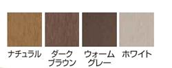 タカショー 縁台・濡縁 エバーエコウッドぬれ縁用追加幕板 1.5間 【条件付き送料無料】  KSK