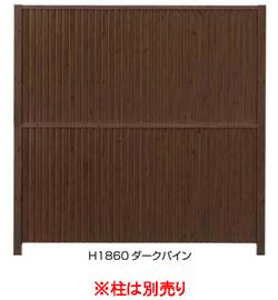 【送料無料】タカショー シンプルログ ユニット3型パネル(H1860タイプ) 片面 選べる4色