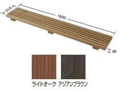 【送料無料】タカショー タンモク格子デッキ W300 塗装済  KSK