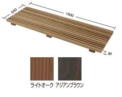 【送料無料】タカショー タンモク格子デッキ W600 選べる2色 塗装済