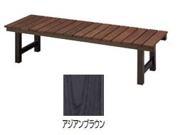 【送料無料】タカショー タンモクアッシュ縁台 塗装済 アジアンブラウン色 590×2750mm
