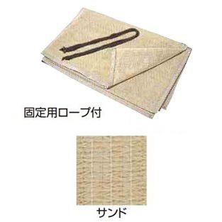 【送料無料】タカショー パーゴラシェード 1.5間×5尺 選べる2色