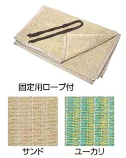 【送料無料】タカショー パーゴラシェード 1.5間×6尺 選べる2色  KSK