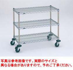 エレクター スーパーエレクターカート ミニカート NMCB-S  ※お客様組み立て式