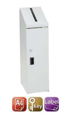 株ぶんぶく 機密書類回収ボックス スリムタイプ 鍵仕様 (ネオホワイト) KIM-S-10:環境生活
