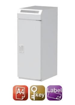 株ぶんぶく 機密書類回収ボックス大 ダイヤル錠仕様 (ネオホワイト) KIM-S-9D