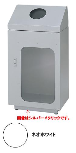 株ぶんぶく リサイクルトラッシュ窓付 PETボトル用 (ネオホワイト)OSE-20