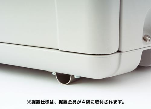 ゴミステーション 大型ゴミ箱 セキスイ積水 ダストボックス 700 完成品でお届け SDB700H キャスターなし(据置型)[業務用/マンション/アパート/大容量/ゴミ箱/ゴミストッカー]