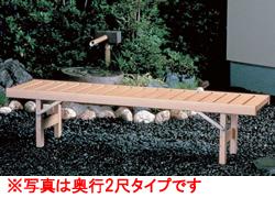 YKKAP 縁台 EN-2-1804 LGひのき色 【送料無料】