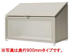 YKKAP ゴミ収集庫 CRステーション床板付き 18-08 H2プラチナステン色 【送料無料】