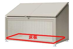 YKKAP ゴミ収集庫 CRステーションオプション 交換用床板18-07用 【送料無料】