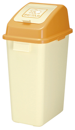 送料無料 リッチェル おむつペール 45 オレンジ お求めやすく価格改定 メーカー公式ショップ
