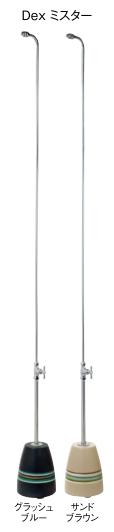 東洋工業 Dexミスター 2色選択可能 TSK