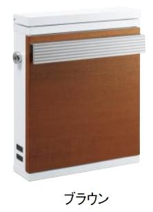 東洋工業 ポスト ダンデ ボディーカラー ホワイト 4色選択可能 TSK