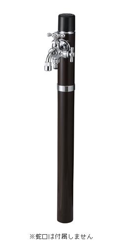 トーシン 水栓柱 デザイン不凍水栓柱 タクト120 ブラウン SC-TAC-120-BR ※パン・蛇口別売り