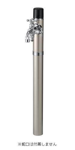 トーシン 水栓柱 デザイン不凍水栓柱 タクト120 ステンレス SC-TAC-120-SUS ※パン・蛇口別売り