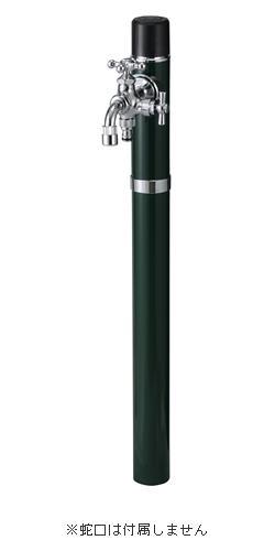 トーシン 水栓柱 デザイン不凍水栓柱 タクト100 グリーン SC-TAC100-GN ※パン・蛇口別売り