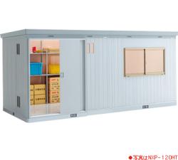 【北海道限定】イナバ物置 ネクスタプラス 扉タイプ NXP-120HT ハイルーフ 多雪地型 [収納庫/収納/屋外収納庫/倉庫/NEXTA/大型/中型/小屋/いなば物置/稲葉/物置き]