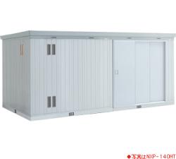 専門ショップ イナバ物置 ネクスタプラス 扉タイプ NXP-140HT ハイルーフ 多雪地型 [収納庫/収納/屋外収納庫/倉庫/NEXTA/大型/中型/小屋/いなば物置/稲葉/物置き], ベビーネットショップ c3767685