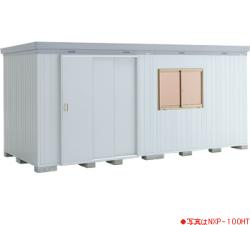 イナバ物置 ネクスタプラス ドアタイプ NXP-100HD ハイルーフ 一般型 [収納庫/収納/屋外収納庫/倉庫/NEXTA/大型/中型/小屋/いなば物置/稲葉/物置き]