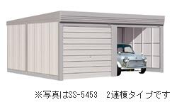 タクボ ガレージ ベルフォーマ オーバースライド扉 通常型 SS-8153 3連棟 幅8242×奥行5540×高さ2450mm