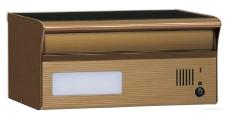 新品入荷 アルメールDUAL1型一般仕様 独立・埋め込みタイプ 【送料無料】四国化成 LIタイプ(照明+インターホン)AM-DUAL1LI-BZ:環境生活-エクステリア・ガーデンファニチャー